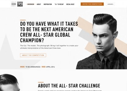 American Crew - All Star Challenge