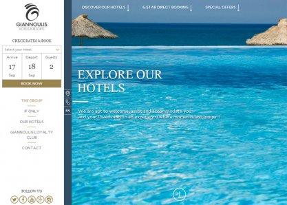 Giannoulis Hotels