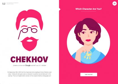 Chekhov Is Alive