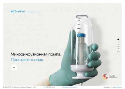 Acti-fine microinfusion pump
