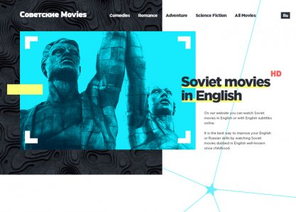 Soviet Movies in English
