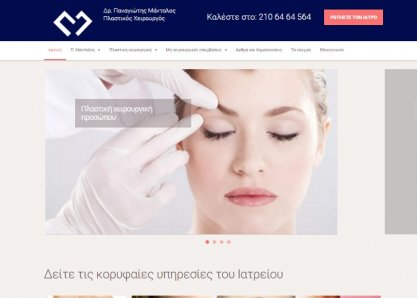 MANTALOS Plastic surgeon