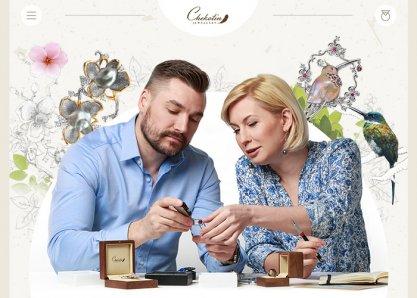 Chekotin Jewellery