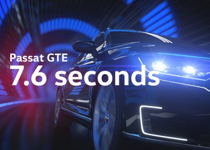 7.6 seconds with Passat GTE