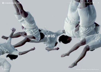 KM05 | KITAMURA MAKURA
