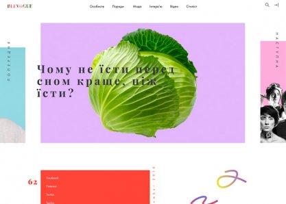 BLEVOGUE. Fashion Blog