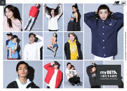 #MYBETA by new balance