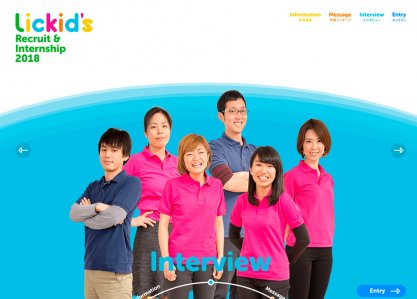 Lickids Inc. Recruit Site