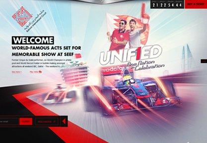 UniF1ed - Bahrain International Circuit