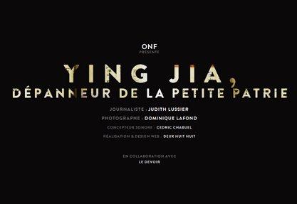 Ying Jia