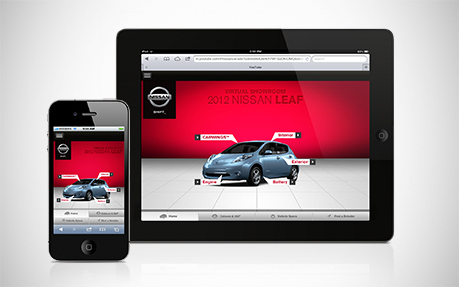 The Nissan Virtual Showroom