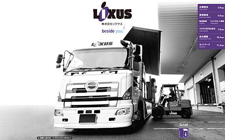 LiXUS CORPORATION