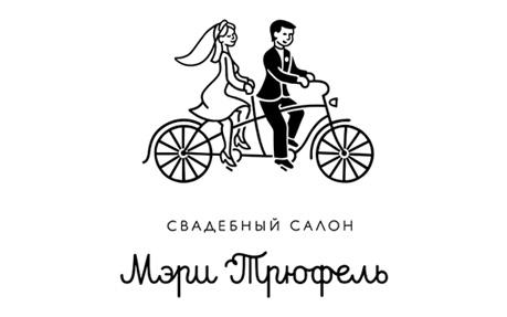 Bridal shop Mary Trufel