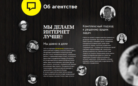 qb-interactive.ru