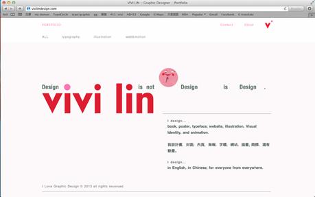 Vivi Lin's Online Portfolio