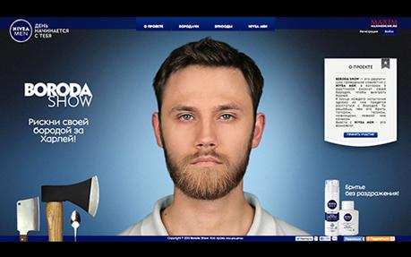 BeardShow