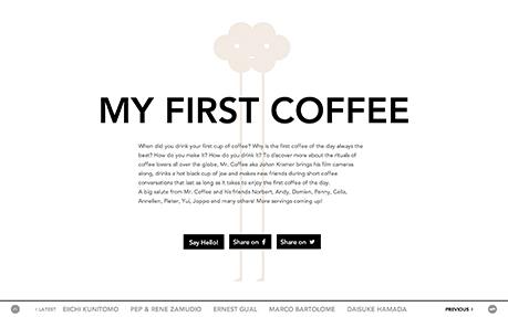 My First Coffee