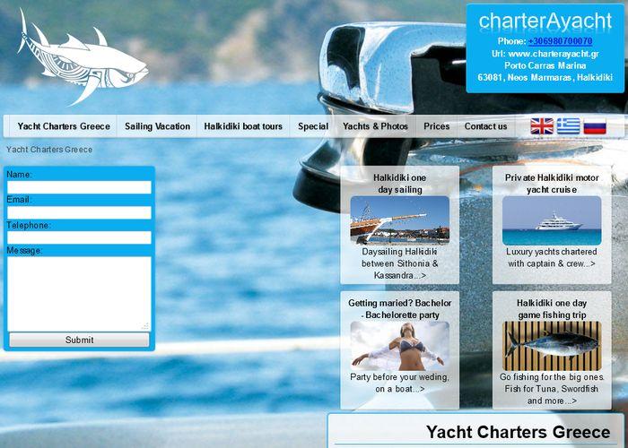 Halkidiki Day Sailing & Motor Yacht Charter