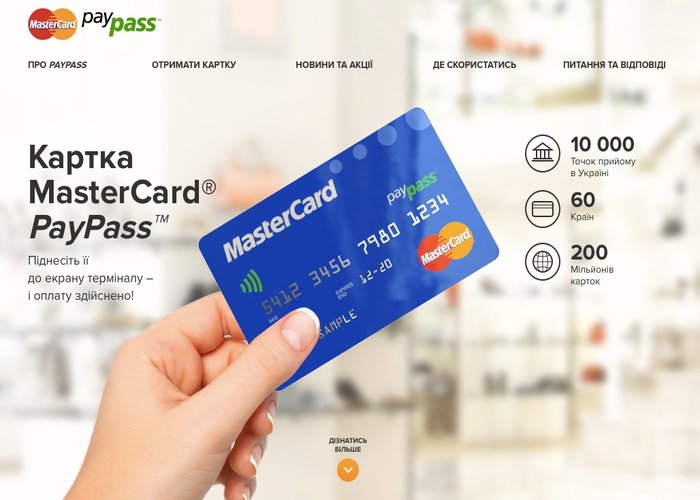 PayPass technology for Mastercard