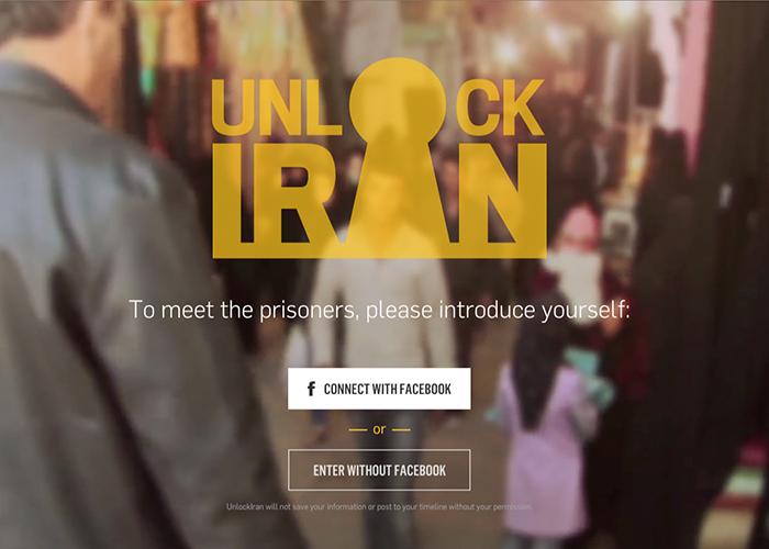 Unlock Iran