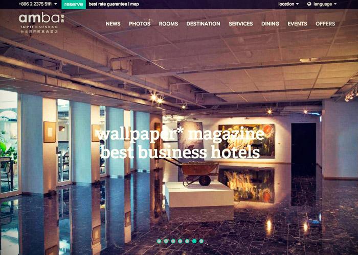 amba Hotel | Taipei Boutique Hotels