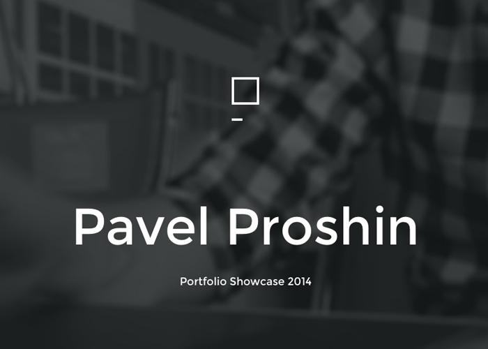 Pavel Proshin
