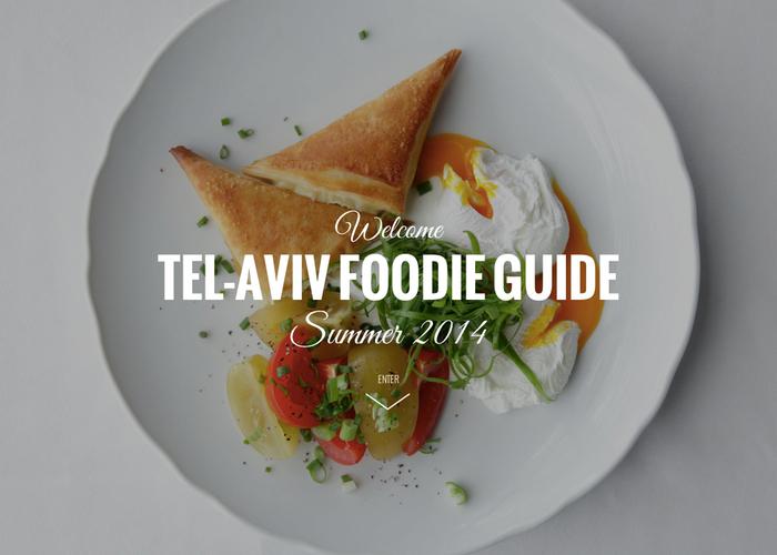 Tel-Aviv Foodie Guide