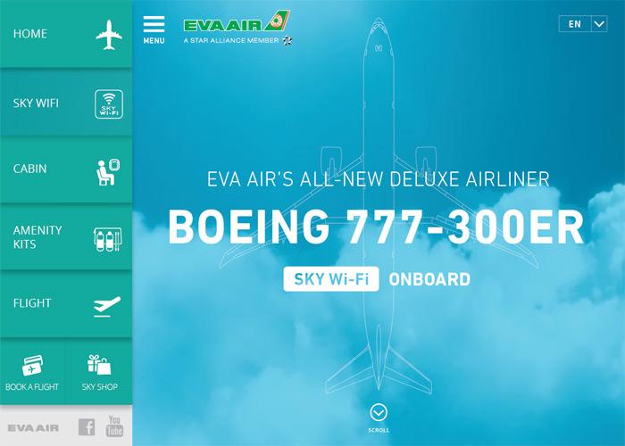 Eva Air's all new deluxe airline | Boeing 777-300ER