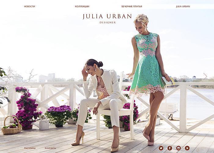 Julia Urban