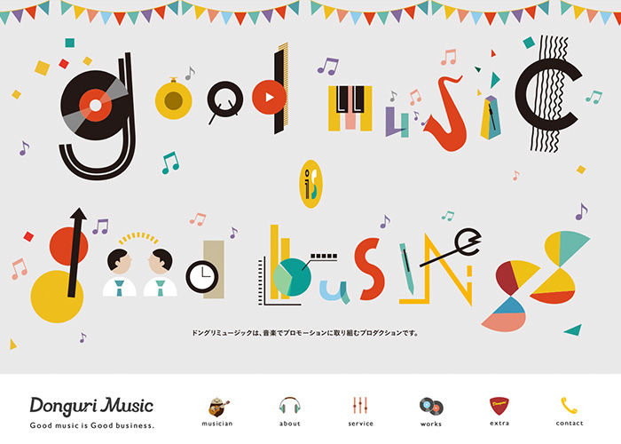 DONGURI MUSIC.
