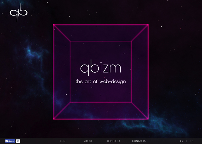 Qbizm Studio