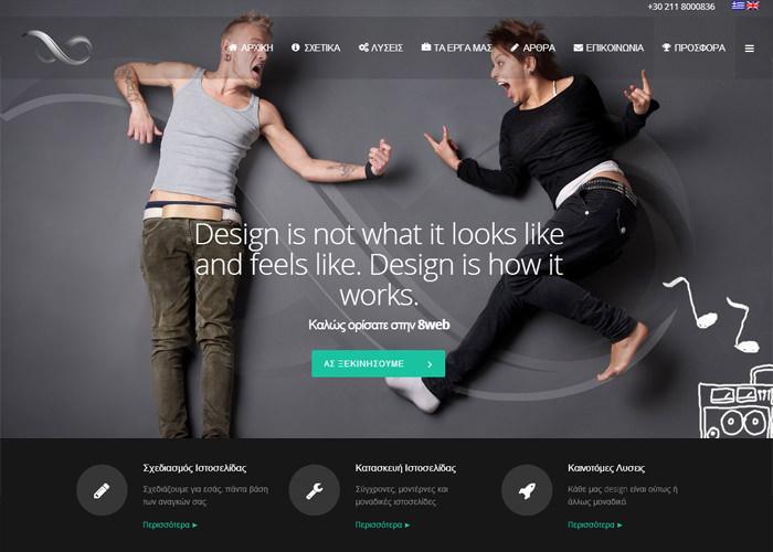 8web Interactive