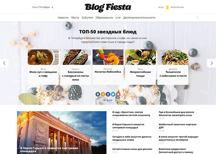 Blog Fiesta