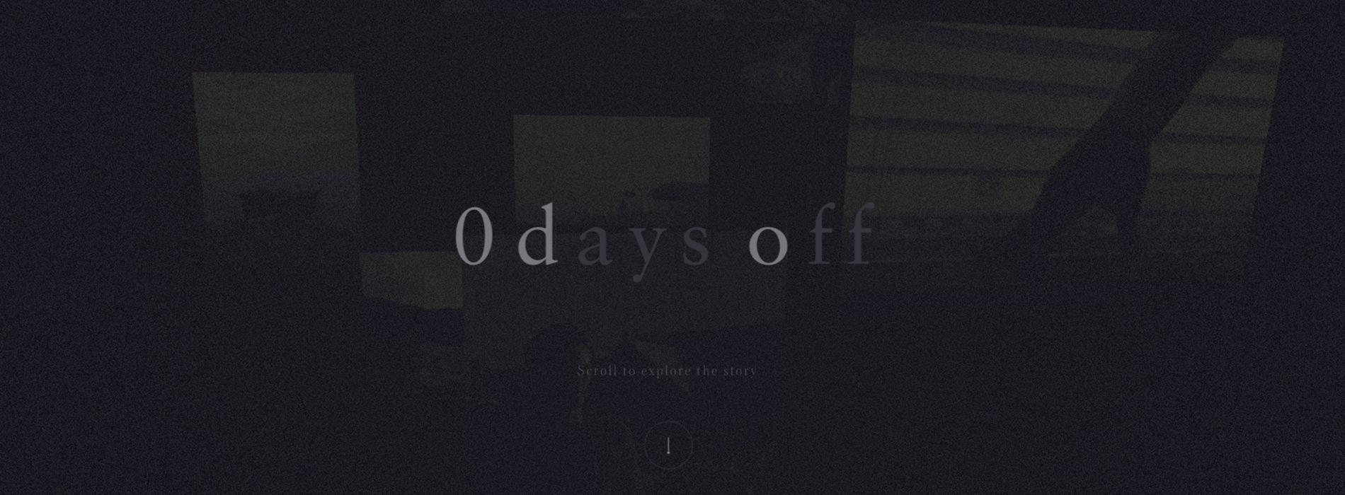 0 days off