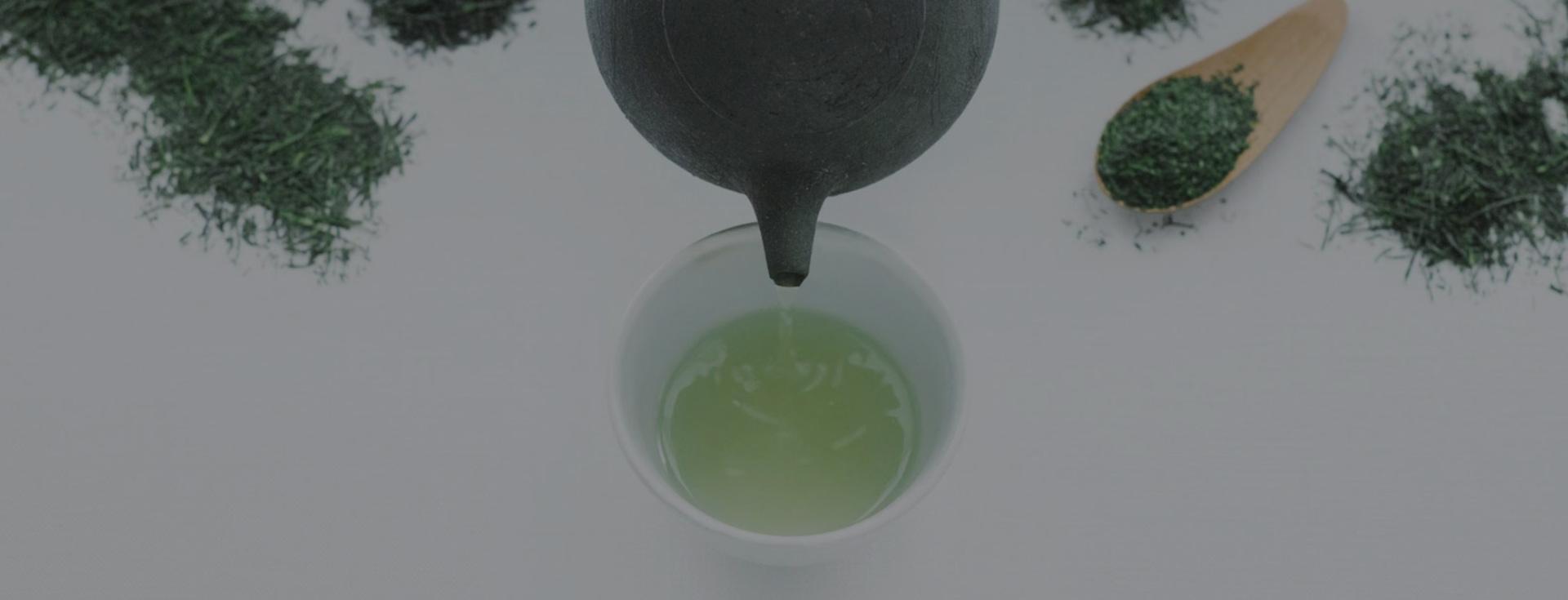 HAMADA TEA