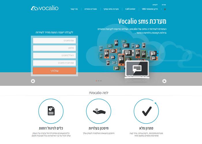 Vocalio Cloud Solutions