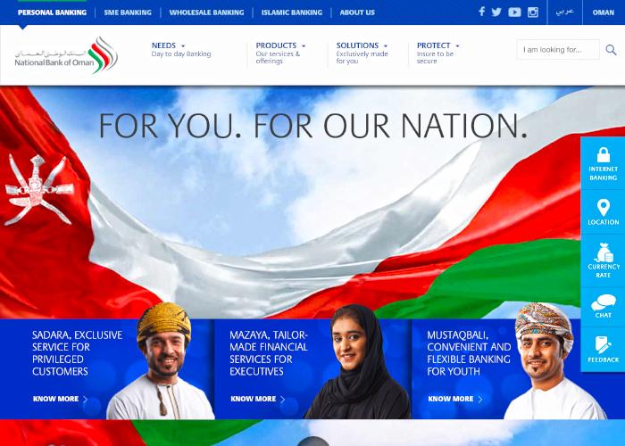 National Bank of Oman Web portal