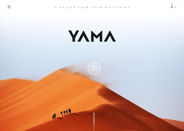 YAMA Lab