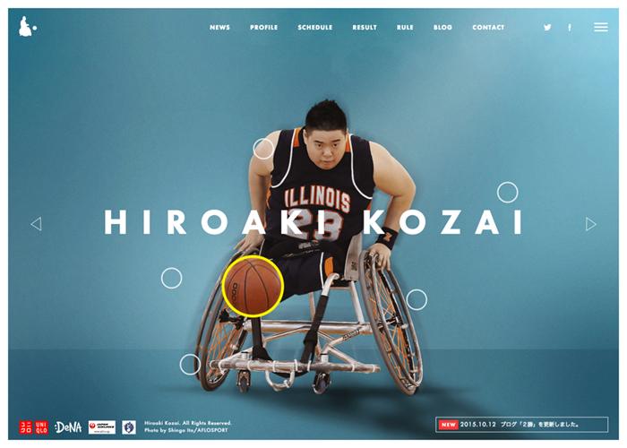 Hiroaki Kozai