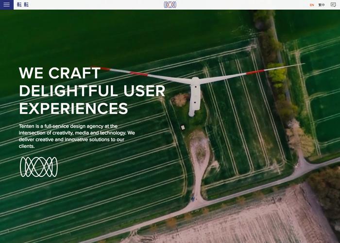 Tenten | Digital Agency | UX, Agile Development