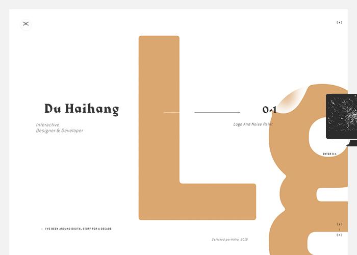 Portfolio 2016 - Du Haihang