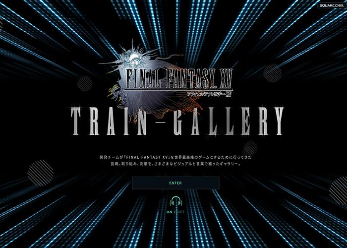 FINAL FANTASY XV TRAIN GALLERY