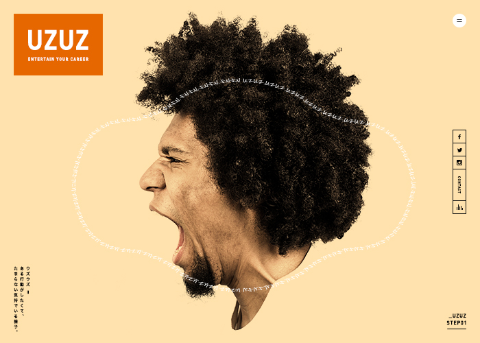 UZUZ, INC.