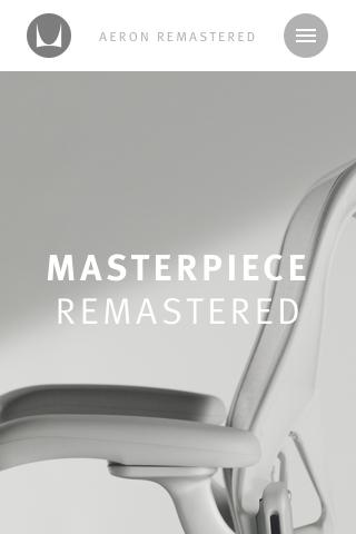 Herman Miller–Aeron Remastered
