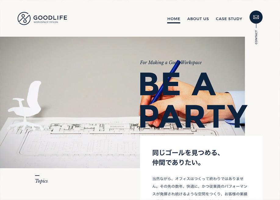 GOODLIFE INC. Corporate Logo / Website