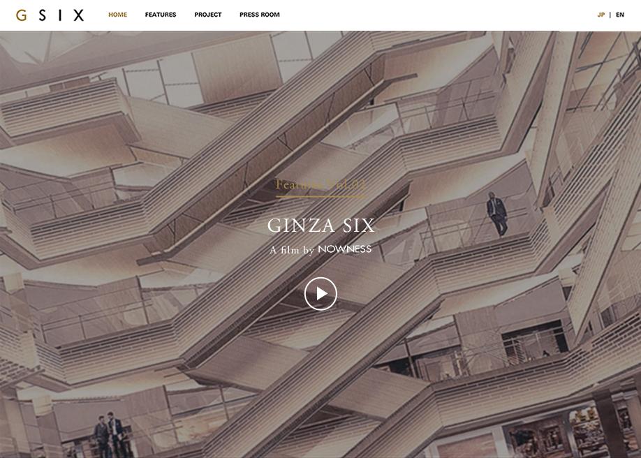 GINZA SIX