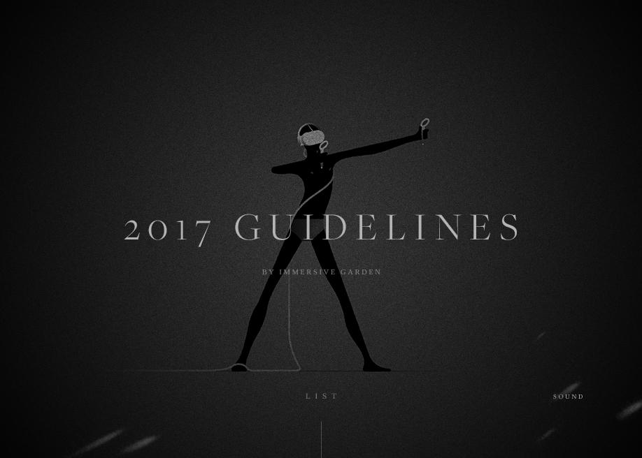 Immersive Garden's 2017 wishes