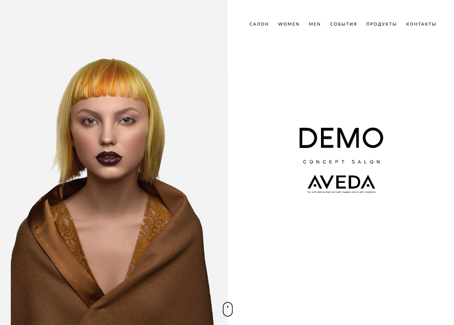 Demo concept salon Aveda