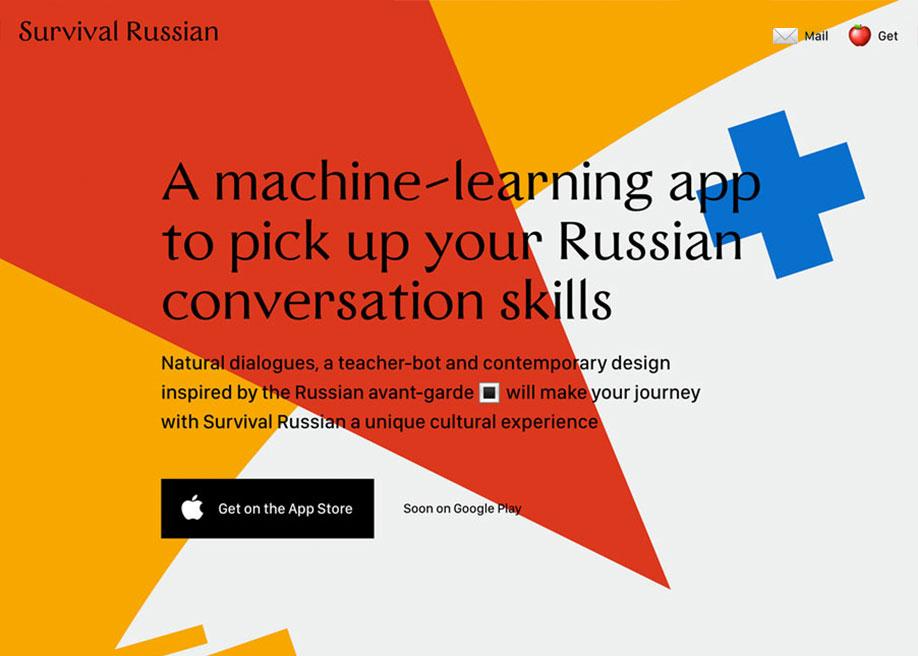 Survival Russian App