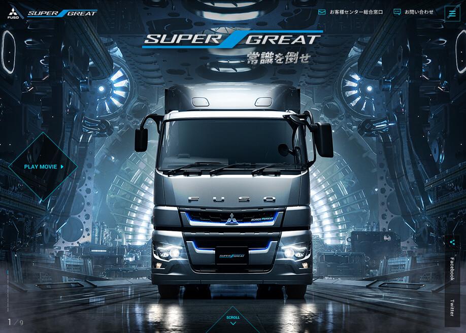 Mitsubishi Fuso SUPER GREAT - Awwwards Nominee